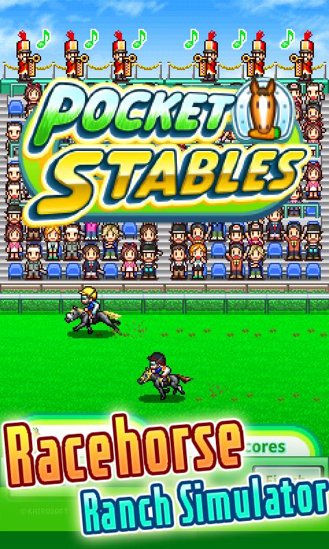 Pocket Stables Lite screenshot #10