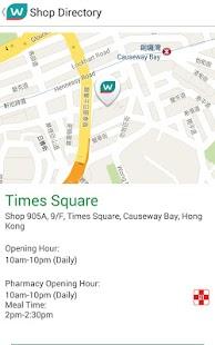Watsons HK - iWatsons - screenshot thumbnail