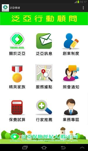 交通資訊 > 計程車服務 > - 交通部觀光局