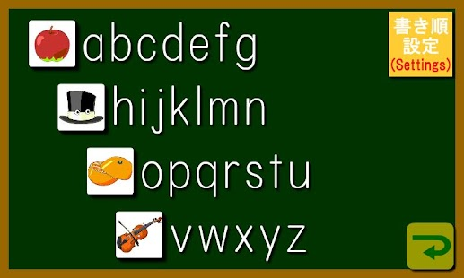 alphabet_abc- screenshot thumbnail