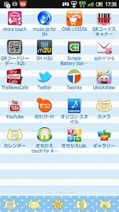 青空みっちり-きせかえLab.- screenshot thumbnail