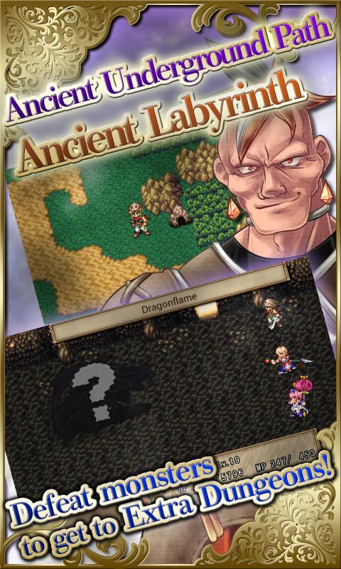 RPG Chronus Arc - KEMCO screenshot #5