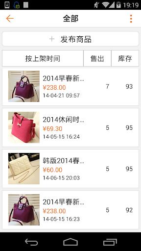 【APP推薦】超實用→台灣天氣類App第一名的台灣 ... - 全民APP