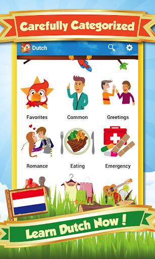 オランダ語を学ぼう