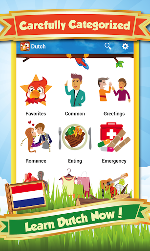 玩与学阿拉伯语- Google Play Android 應用程式