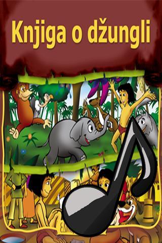 Knjiga o dzungli AUDIO BOOK