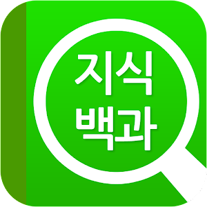 App 네이버 지식백과 사전 Apk For Windows Phone Download Android