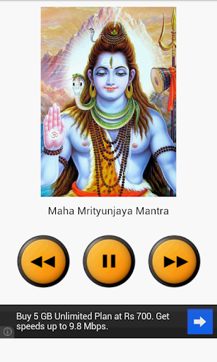 All God Mantra 6.0 screenshots 3