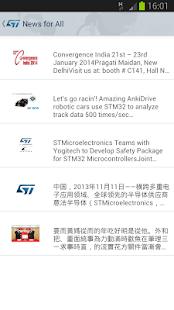 ST MCU Finder - screenshot thumbnail