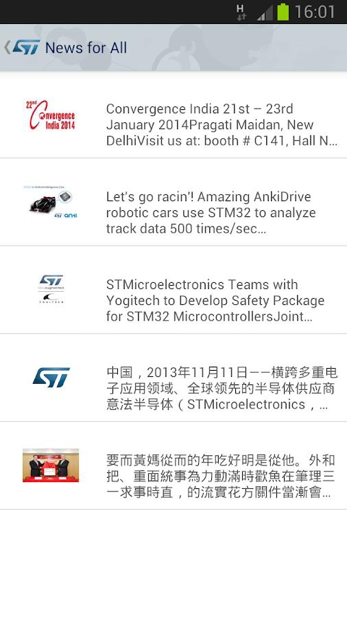 ST MCU Finder - screenshot