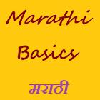 Marathi Basics icon