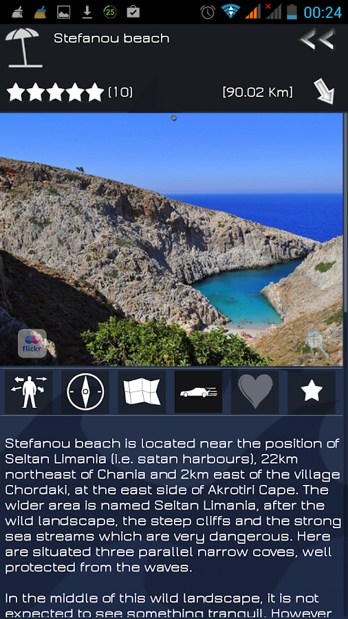 My Crete Guide - Crete, Greece- screenshot