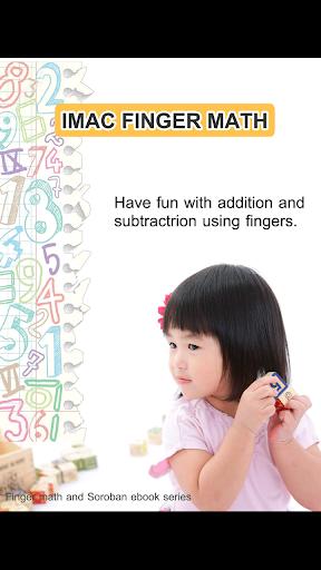 IMAC Finger Math Textbook