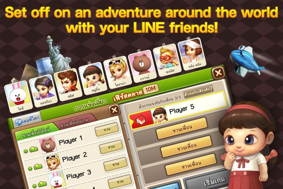 LINE Let's Get Rich - screenshot