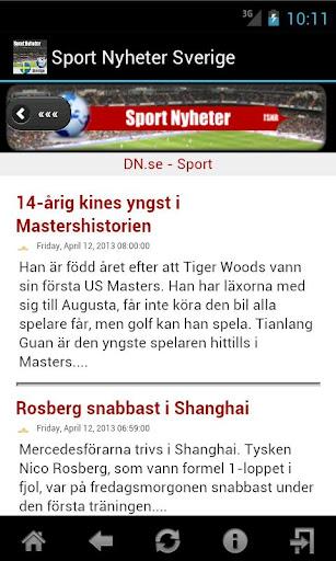 運動必備APP下載|Sport Nyheter Sverige 好玩app不花錢|綠色工廠好玩App