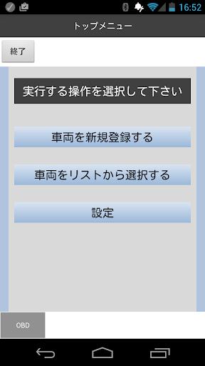 Car Info Report u2161 1.0.1 Windows u7528 2