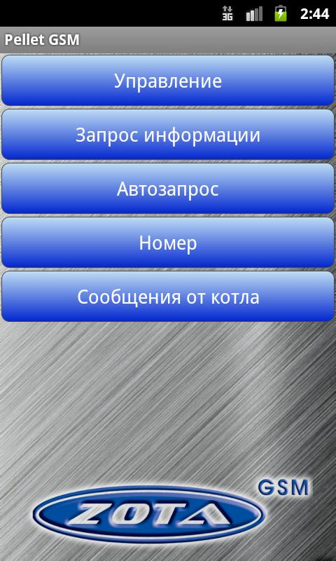 ZOTA PELLET GSM- screenshot