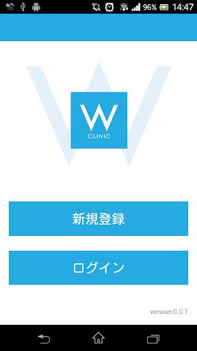 【免費醫療App】W CLINIC-APP點子