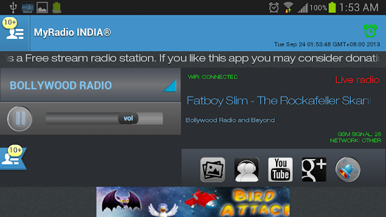 MyRadio INDIA - screenshot thumbnail