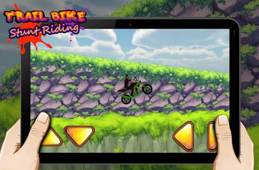 自行車道特技表演比賽