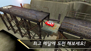 Screenshot of RealParking3D Cappuccino