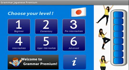 进阶日文语法 FREE