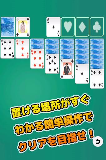 玩紙牌App|宇宙兄弟Solitaire免費|APP試玩
