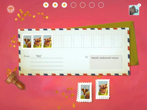 Посылка для бабушки Книга-игра для планшетов на Android