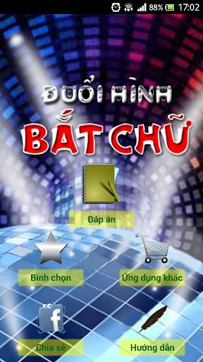 【娛樂】Dap An Bat Chu - Moi Nhat-癮科技App