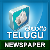 Telugu Newspapers - India