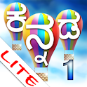 Kannada Lessons Level 1-Lite logo