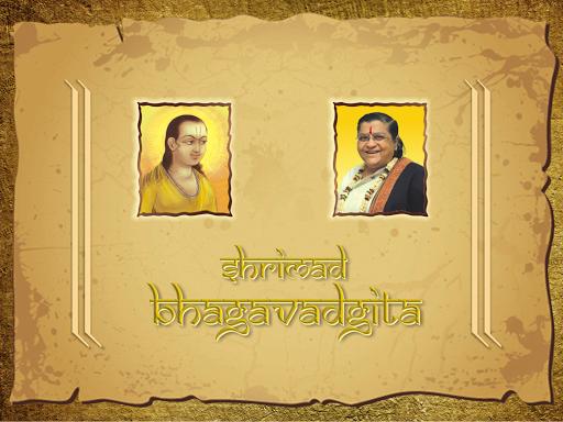 Bhagvad Geeta3