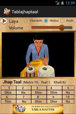 Tabla Jhap Taal
