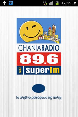SUPER FM CHANIA