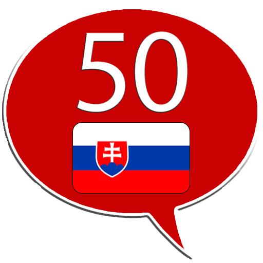 슬로바키아어를 배우십시오 教育 App LOGO-APP試玩