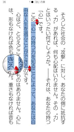 【友人】電子書籍・本・運命・コラム・エッセイ・売れ筋