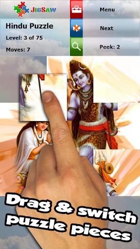 Hindu Gods Puzzle 8.1 screenshots 3
