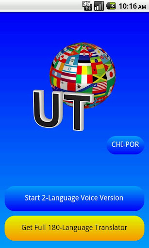 Chinese-Portuguese Translator