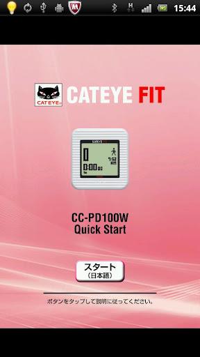 CatEye Fit 1.3 Windows u7528 1
