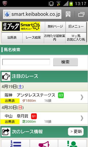 u7af6u99acu30d6u30c3u30afSmart 1.0.15 Windows u7528 1