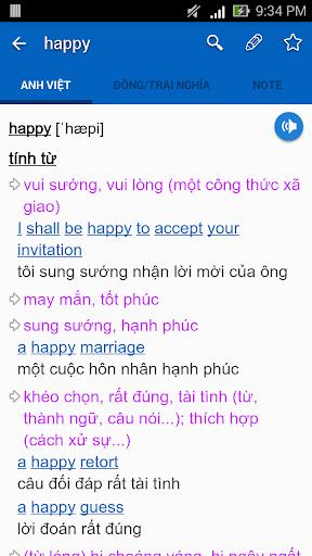 English Vietnamese Dictionary TFlat 6.8.5 screenshots 2