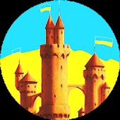 Castles of Ukraine