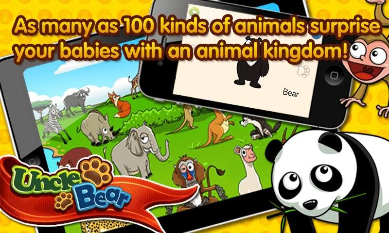 kids Puzzle:Animal - screenshot