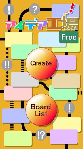 Idea Factory Free 1.5.0 Windows u7528 1