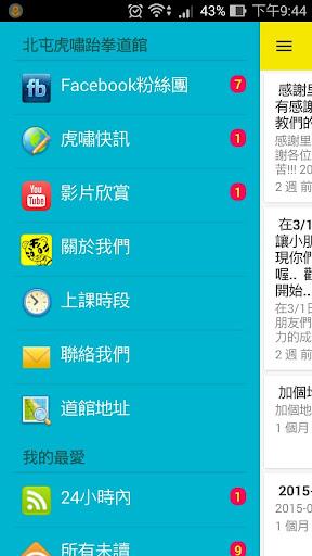 KMPlayer繁體中文版免費下載