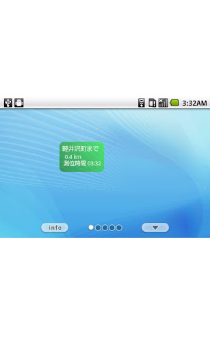 Distance to Karuizawa 1.5 Windows u7528 2