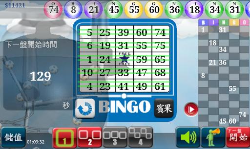 [分享] (02-29) 為什麼沒有人覺得bingo可以破解??約3分之1的中獎機率 ...