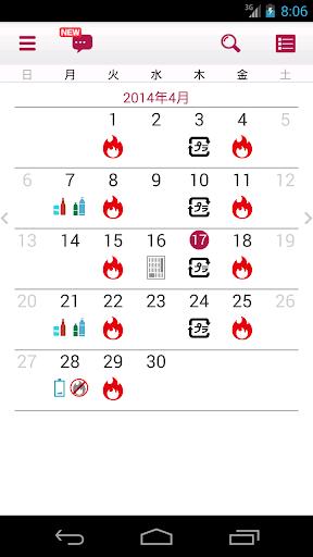 【免費生活App】川越市ごみ分別アプリ-APP點子