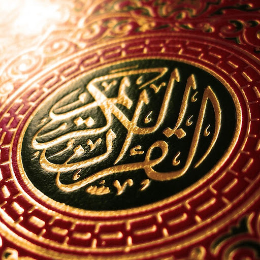Yasser Al-Dosari Quran mp3