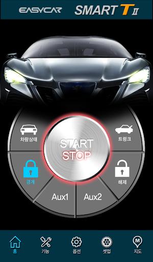 이지카 Smart T II 원거리 차량제어